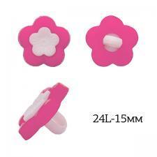 Пуговица пластик Цветок TBY.P-2524 цв.06 ярко-розовый 24L-15мм, на ножке