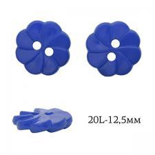 Пуговица пластик Цветок TBY.P-3020 цв.02 синий 20L-12,5мм, на 2 прокола