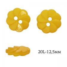 Пуговица пластик Цветок TBY.P-3020 цв.14 тёмно-жёлтый 20L-12,5мм, на 2 прокола