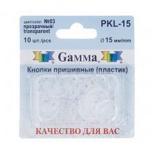 """Кнопка пришивная """"Gamma"""" PKL-15 пластик d 15 мм 10 шт."""
