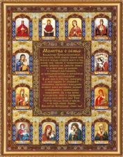 Молитва о семье. Размер - 30 х 38 см.