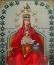 Державная икона Божьей Матери. Размер - 19 х 23 см.