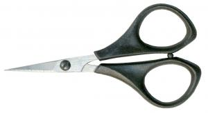 Ножницы маникюрные изогнутые острые.