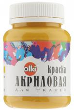 "Акриловая краска для тканей ""Olki"" жёлтая."