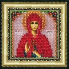 Икона Св.Муч.Дарья Римская (с акрил.рамкой).  Размер - 6,5 х 6,5 см.