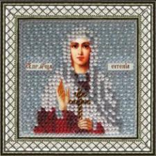 Икона Св.Прмуч.Евгения Римская(с акрил. рамкой). Размер - 6,5 х 6,5 см.