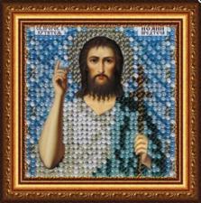 Икона Св.Пророк и Креститель Иоанн Предтеча(с акрил. рамкой).  Размер - 6,5 х 6,5 см.