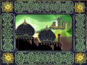 Мечеть. Размер - 21 х 16 см.