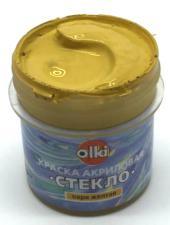 """Акриловая краска для стекла и керамики """"Olki"""" охра жёлтая."""