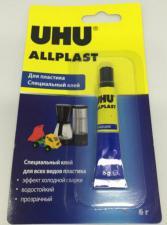 Клей Allplast для пластика, в блистере, 6 г.