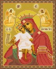 Богородица Милующая (Достойно есть). Размер - 18 х 23 см.