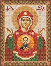 Божья Матерь Знамение. Размер - 18 х 24 см.