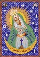 Богородица Остробрамская. Размер - 18 х 26 см.