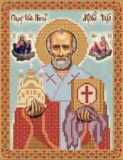 Св.Николай архиепископ Мир Ликийских. Размер - 18 х 24 см.