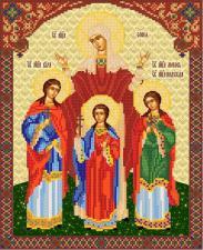 Св. Мч. Вера, Надежда, Любовь и матерь их София. Размер - 26 х 32 см.