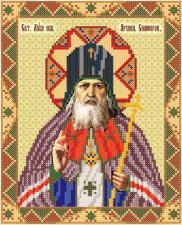 Святитель Лука, архиепископ Симферопольский, исповедник. Размер - 18 х 23 см.