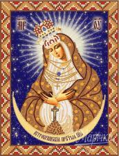 Богородица Остробрамская. Размер - 18 х 24 см.
