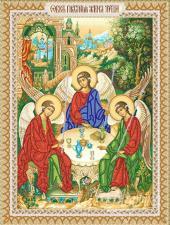 Святая Троица. Размер - 26 х 35 см.