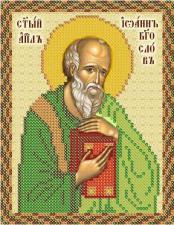 Св. Ап. Иоанн Богослов. Размер - 13 х 16 см.
