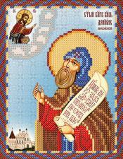 Св. Блг. Князь Даниил Московский. Размер - 13 х 16 см.