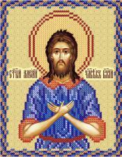 Святой Алексий,человек Божий. Размер - 13 х 16 см.