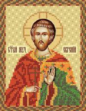 Святой мученик Евгений. Размер - 13 х 16 см.