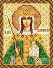 Св. Блгв. Царица Тамара Грузинская. Размер - 13 х 16 см.