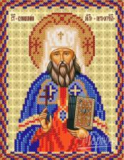 Св. Вениамин Петроградский,митрополит. Размер - 13 х 16 см.