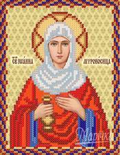 Св. Иоанна Мироносица (Яна,Жанна). Размер - 13 х 16 см.