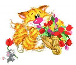 Без кота-жизнь не та!Цветы для друзей.