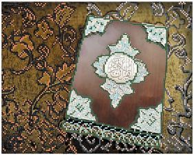 Коран. Размер - 34 х 28 см.