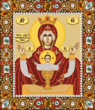 Богородица Неупиваемая Чаша. Размер - 13 х 15 см.