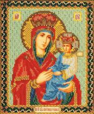 Богородица Споручница грешных. Размер - 20 х 24 см.