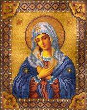 Богородица Умиление. Размер - 20 х 25 см.