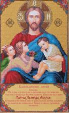 Икона Благословение детей. Размер - 17 х 28 см.