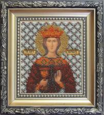 Икона св. Варвара. Размер - 9 х 11 см.