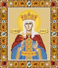 Св. Муч. Царица Александра. Размер - 13 х 15 см.
