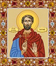 Святой мученик Евгений. Размер - 13 х 15 см.