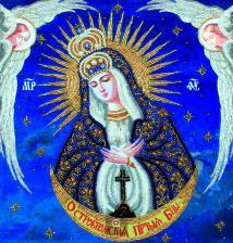 Богородица Остробрамская с ангелами. Размер - 33 х 34,5 см.