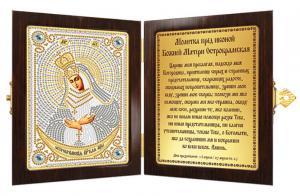 Богородица Остробрамская.
