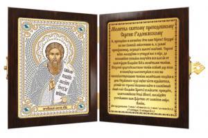 Св. Прп. Сергий Радонежский.