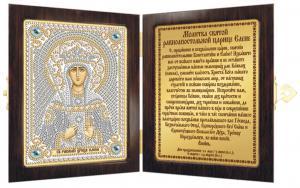 Св. Равноап. Царица Елена.