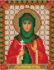 Икона Св. Пр. Евгения Римская. Размер - 8,7 х 11 см.