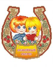 "Оберег ""Семейный""."