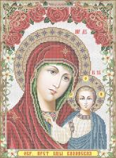 Пресвятая Богородица Казанская.