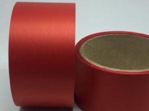 Лента Аспидистра (красный). Ширина 5 см.