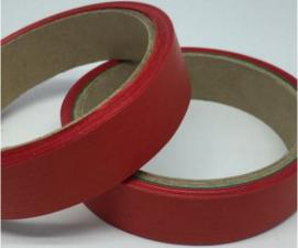 Лента Аспидистра (красный). Ширина 2 см.