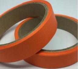 Лента Аспидистра (оранжевый). Ширина 2 см.