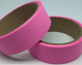 Лента Аспидистра (розовый). Ширина 3 см.