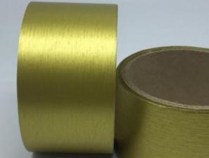 Лента Аспидистра (золото). Ширина 5 см.